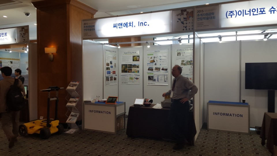 C and H at Korean trade show geophysics