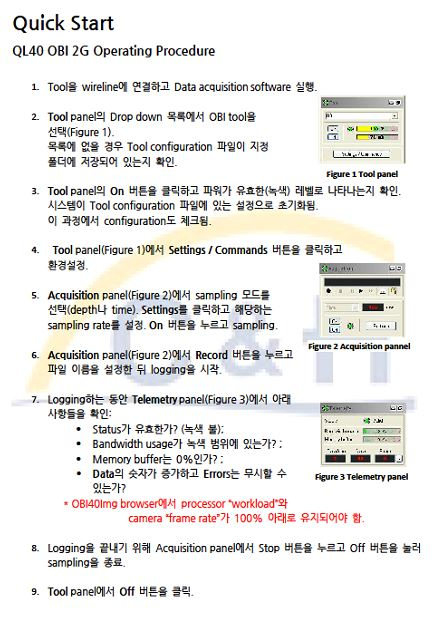 Quickstart for optical televiewer in Korean