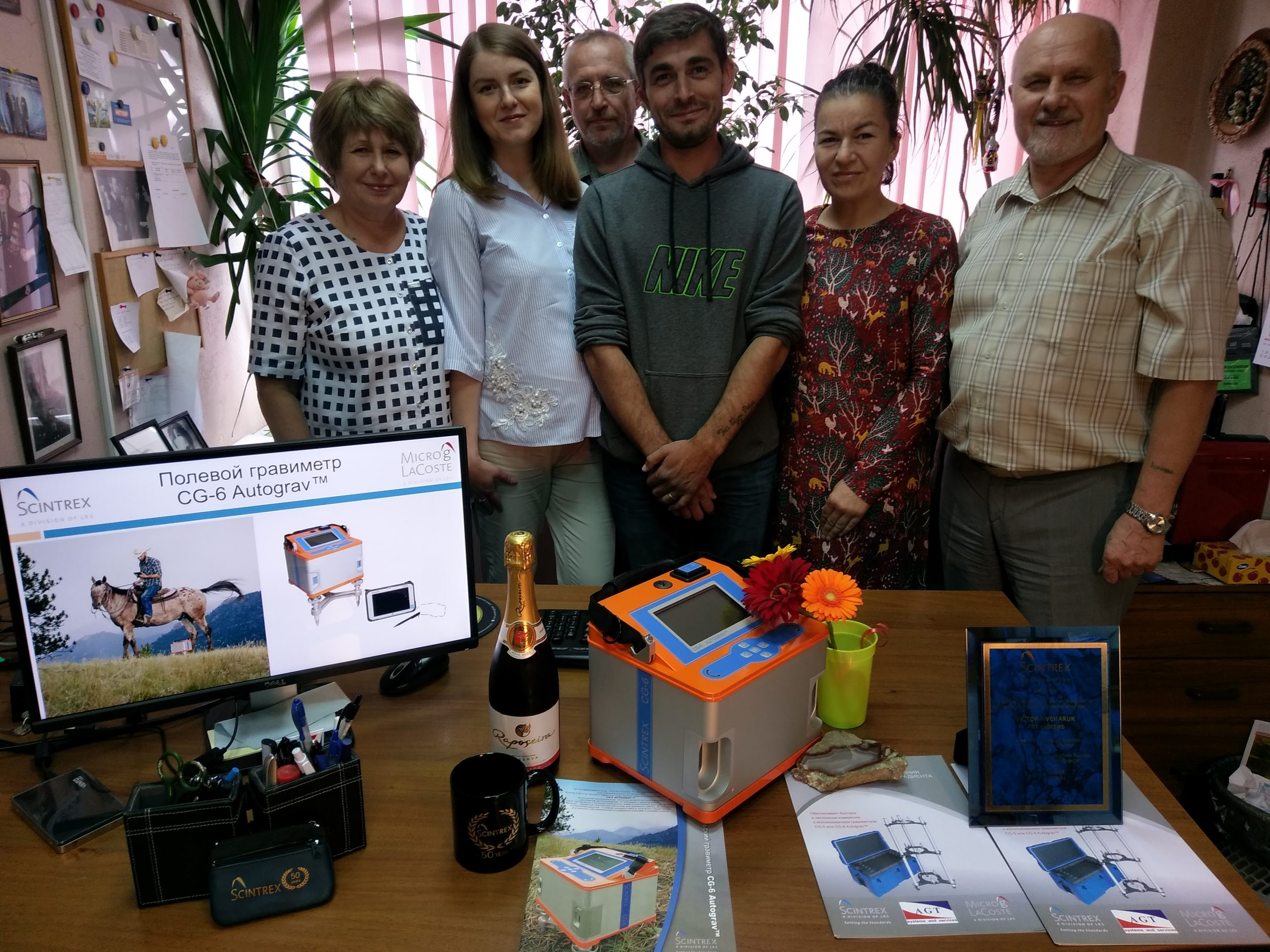 Celebration for the personal of AGT because of new geophysical instrument